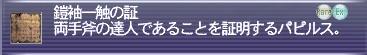 2007121610.jpg