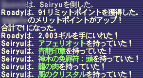 2007121804.png
