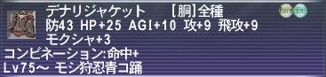 2007122201.jpg