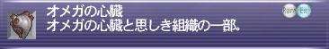 2007122303.jpg