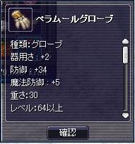 20071114094639.jpg