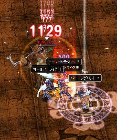 20071114095758.jpg
