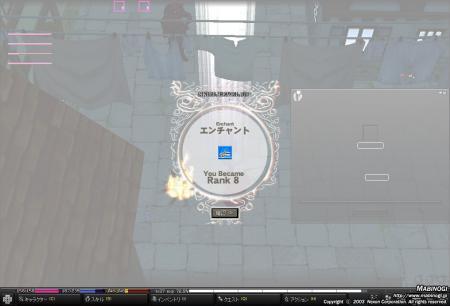 mabinogi_2007_11_28_001.jpg
