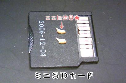 20071206031321.jpg