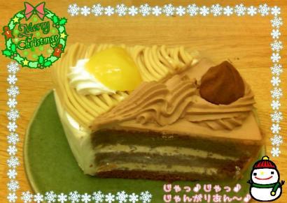 クリスマスケーキ+1