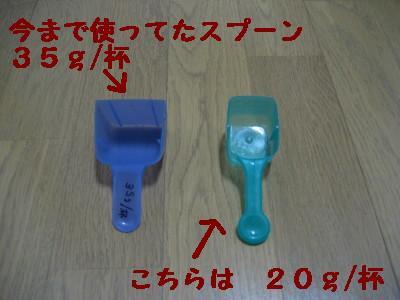 IMG_2152.jpg