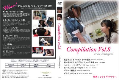 compilation8-Japanese-jacke.jpg