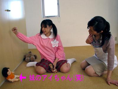 littlegirl02.jpg