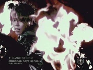 abingdon boys school - BLADE CHORD