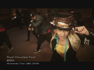 MISIA - Royal Chocolate Flush