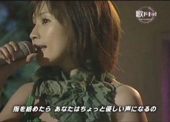 Abe Natsumi - Iki wo Kasanemasyou