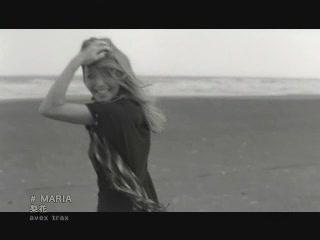 Rinka - Maria