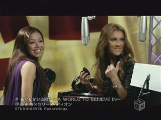 Ito Yuna × Celine Dion - Anata ga Iru kagiri ~A WORLD TO BELIEVE IN~