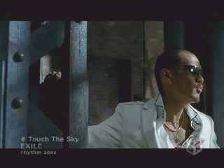EXILE - Touch The Sky