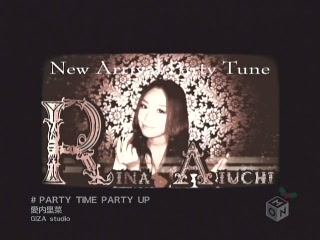 Aiuchi Rina - PARTY TIME PARTY UP