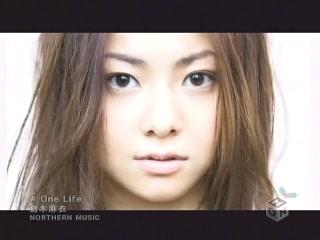 Kuraki Mai - One Life