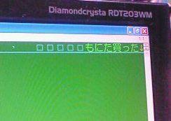 200712012.jpg
