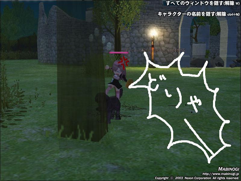 mabinogi_2007_12_07_0235.jpg