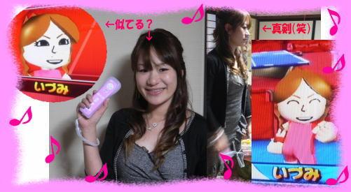 Wiiimage.jpg