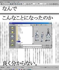20071017231337.jpg