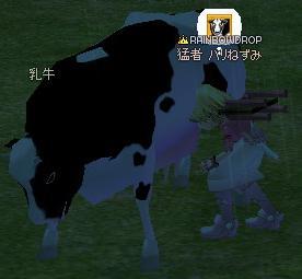 イチゴ牛乳1