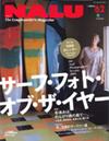 item28981p1.jpg