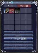 bi_20071223223754.jpg