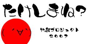 20070131183602.jpg
