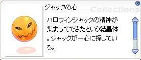 screenses241.jpg