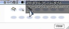 screenses291.jpg