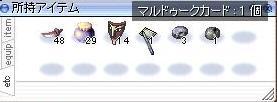 screenses304.jpg