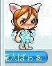 Maple0010_20071221124216.jpg