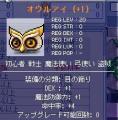 Maple0032_20071221121418.jpg
