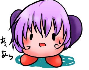 羽入カービィ