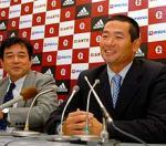 日刊スポーツ.comより写真を引用