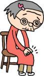 ひざの痛みおばあちゃん