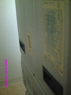 冷蔵庫の裏面の掃除後