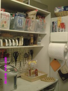 食品棚上整理後