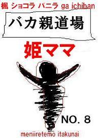 CAO1MP96.jpg