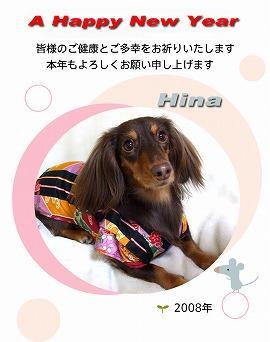 年賀状のコピー.jpg
