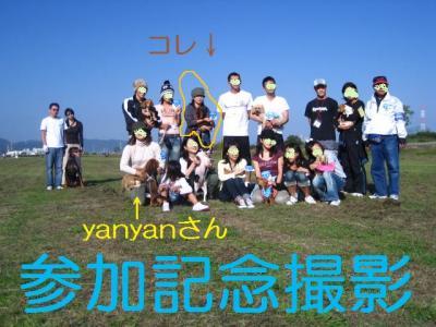 20071101001131.jpg