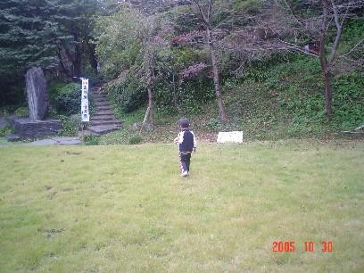 20061209000136.jpg