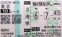 0127_01.jpg