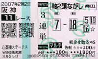 0325_01.jpg