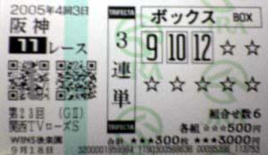 050403han11R.jpg