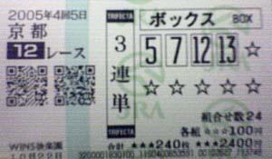 050405kyo12R.jpg