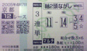 050407kyo12R.jpg