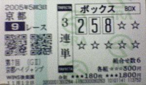 050503kyo09R.jpg