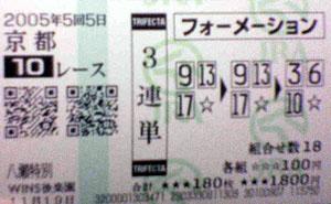 050505kyo10R.jpg