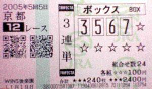 050505kyo12R.jpg